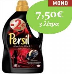 persil1.jpg